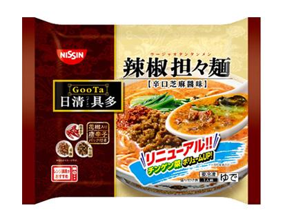 生麺・冷凍麺特集:日清食品冷凍 パスタの伸長続く
