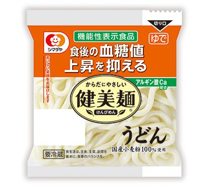 生麺・冷凍麺特集:シマダヤ 「健美麺」認知度向上へ 早期市場定着図る