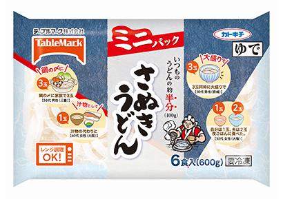 生麺・冷凍麺特集:テーブルマーク 「さぬきうどん 5食」が好調キープ