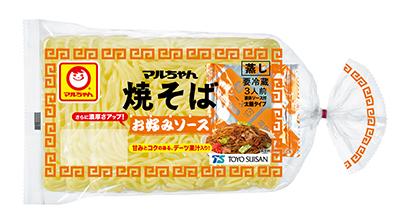 生麺・冷凍麺特集:東洋水産(生麺) 「焼そば 3人前」売上げをけん引