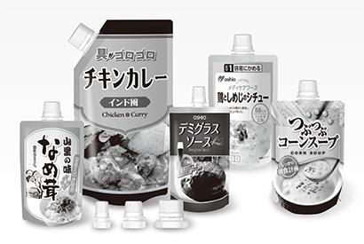 日食優秀食品機械・資材・素材賞特集:資材部門=押尾産業