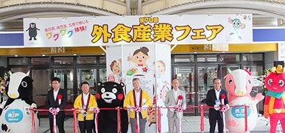 日本外食品流通協会近畿支部、「外食産業フェア」開催 課題解消のヒントを