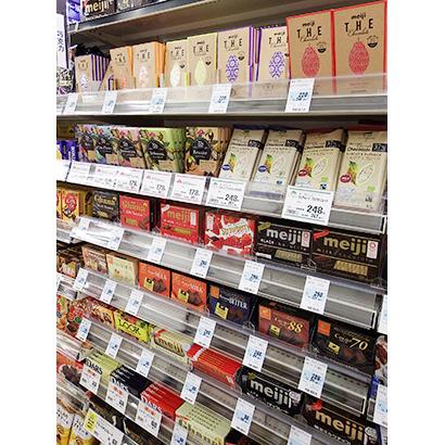 ◆菓子秋需戦略特集:天候に恵まれ需要期入り 復調チョコ中心に成長へ