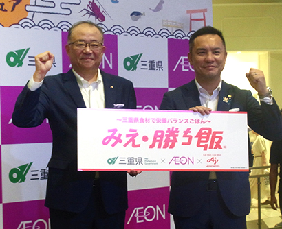 味の素大阪支社、「みえ・勝ち飯」イベント開催 三重県と連動