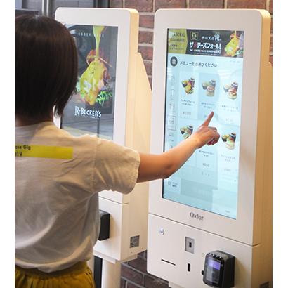 ジェイアール東日本フードビジネス、未来型店舗第1号店 セルフ注文決済端末導入