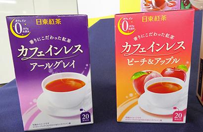 三井農林・秋冬戦略 カフェインレスに注力 デザート売場進出も