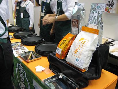尾家産業、名古屋で秋季提案会開催 中日本は宿泊分野順調