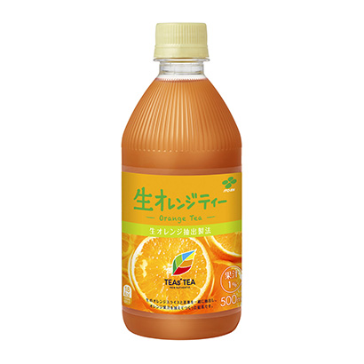 「TEAs' TEA NEW AUTHENTIC 生オレンジティー」発売(伊…
