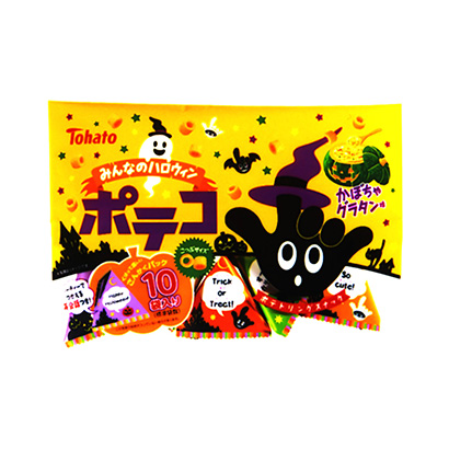 「みんなのハロウィンポテコ かぼちゃグラタン味」発売(東ハト)