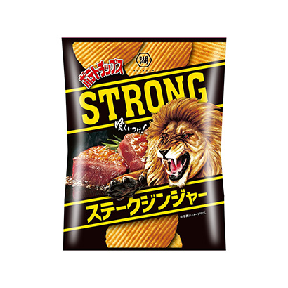 「ポテトチップス STRONG ステークジンジャー」発売(湖池屋)