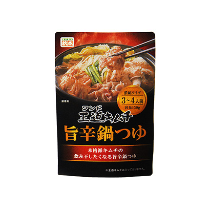 「王道キムチ旨辛鍋つゆ」発売(秋本食品)
