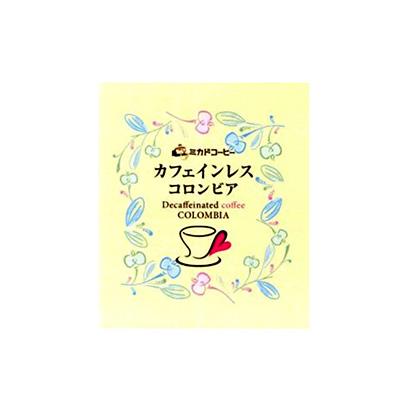 「カフェインレス・コロンビア ワンパック・コーヒー」発売(ミカド珈琲商会)