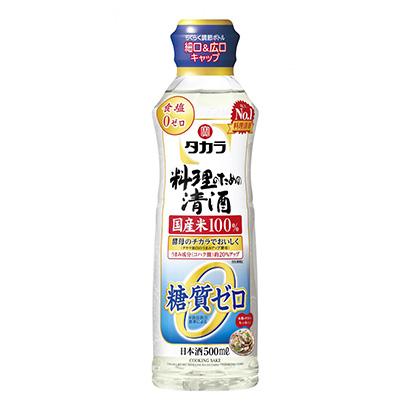 「タカラ 料理のための清酒 糖質ゼロ らくらく調節ボトル」発売(宝酒造)