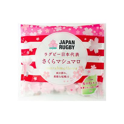 「ラグビー日本代表 さくらマシュマロ」発売(明治屋)