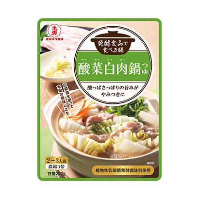 「忠勇 発酵食品で食べる鍋 酸菜白肉鍋つゆ」発売(盛田)