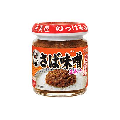 「のっけるふりかけ さば味噌」発売(丸美屋食品工業)