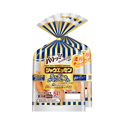 「シャウエッセン チェダー&カマンベール」発売(日本ハム)