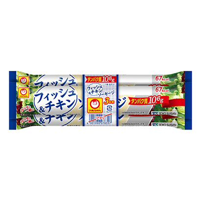 「マルちゃん フィッシュ&チキンソーセージ」発売(東洋水産)