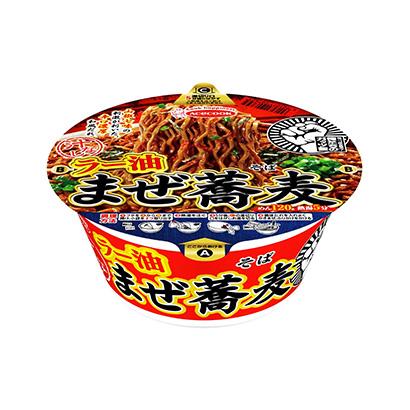 「俺たちのガッツ飯 汁なしラー油まぜ蕎麦」発売(エースコック)