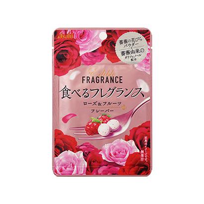 「食べるフレグランス」発売(アサヒグループ食品)