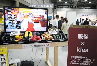 東海・北陸・静岡流通特集:トーカン、展示会で売場・開発商品を提案