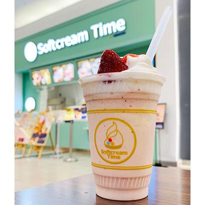 ミニストップ、新規ビジネス拡大へ ソフトクリーム店開設