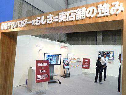 ◆東海・北陸・静岡流通特集:人口減時代、愛知も初の減少
