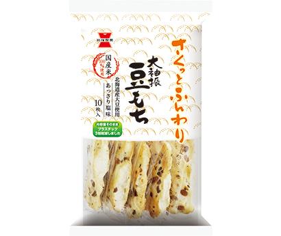 岩塚製菓、プラ包材3割削減 「大袖振豆もち」など環境配慮米菓2品を発売