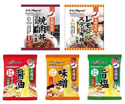 三菱食品、地域特産ブランド「もっとNippon!」5品を拡充