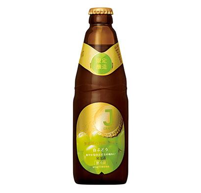 """三菱食品、クラフトビール「J-CRAFT」から""""白ぶどう""""発売"""