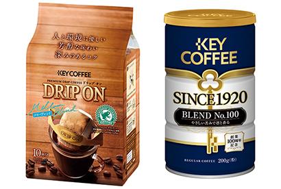 コーヒー・コーヒー用クリーム特集:キーコーヒー 創業100周年の思いを形に