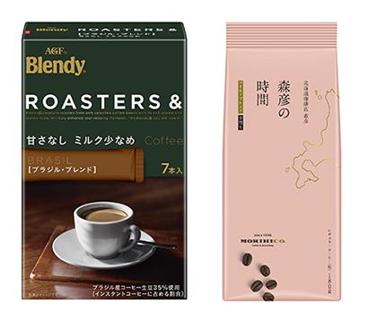 コーヒー・コーヒー用クリーム特集:味の素AGF スティックの価値訴求に注力
