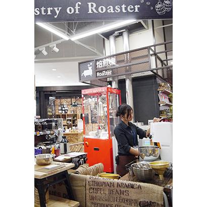 コーヒー・コーヒー用クリーム特集:家電量販店にもこだわりコーヒーの波