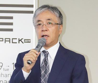 日本包装機械工業会、ジャパンパックを10月29日~11月1日開催