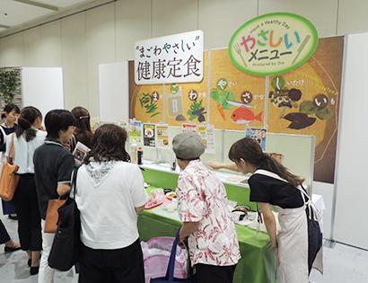 尾家産業、広島で「秋季提案会」開催 中食関係300人が来場