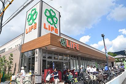 ライフコーポレーション、「ライフ箕面桜ケ丘店」オープン 地域一番店目指す