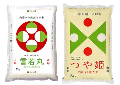 コメビジネス最前線特集:コメ産地=山形県 「つや姫」10周年記念