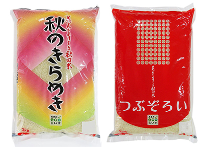 コメビジネス最前線特集:コメ産地=秋田県 あきたこまち35年