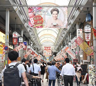 産地の新米PRに変化。日本一長い天神橋筋商店街で福井米を盛り上げ、SNS拡散を狙う福井経済連