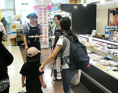 神奈川県立大食育サークル「シーラボ☆」が惣菜いかが? ユーコープで販売
