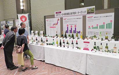 イズミック、西日本展示会開催 「IZMIC MARKET EYE」で提案