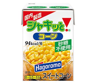 缶詰・瓶詰・レトルト食品特集:はごろもフーズ 「シーチキン」価格改定
