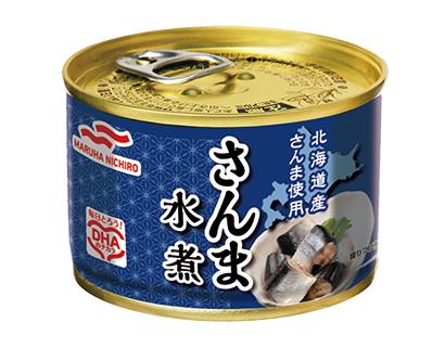 缶詰・瓶詰・レトルト食品特集:マルハニチロ 「さんま水煮」定番訴求