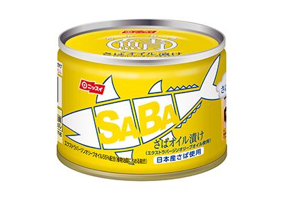 缶詰・瓶詰・レトルト食品特集:日本水産 好調の「スルッとふた」