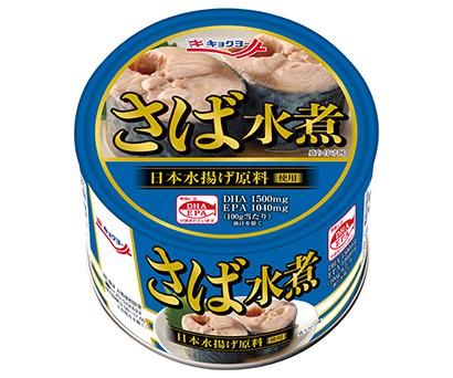 缶詰・瓶詰・レトルト食品特集:極洋 海外生産拡充で成果 健康価値アピール