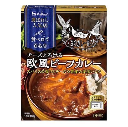 缶詰・瓶詰・レトルト食品特集:ハウス食品 「プロクオリティ」伸長