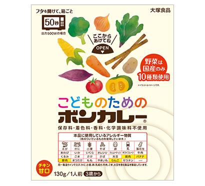 缶詰・瓶詰・レトルト食品特集:大塚食品 100年ブランドを目指す