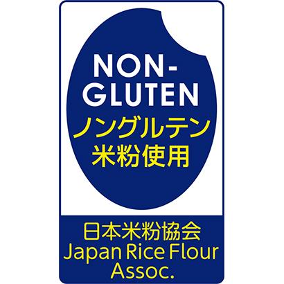 コメビジネス最前線特集:日本米粉協会、ノングルテン米粉使用加工品も認証