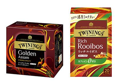 紅茶特集:トワイニング・ジャパン 「リッチ ルイボス」で新飲用提案