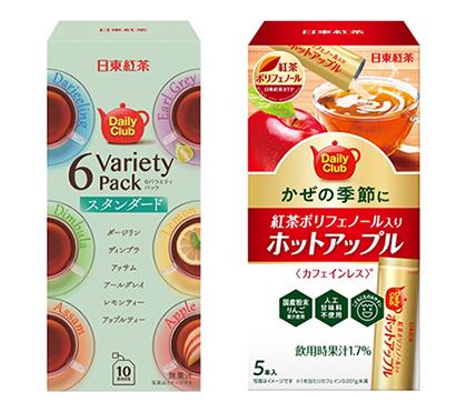 紅茶特集:三井農林 「紅茶ポリフェノール」の価値訴求